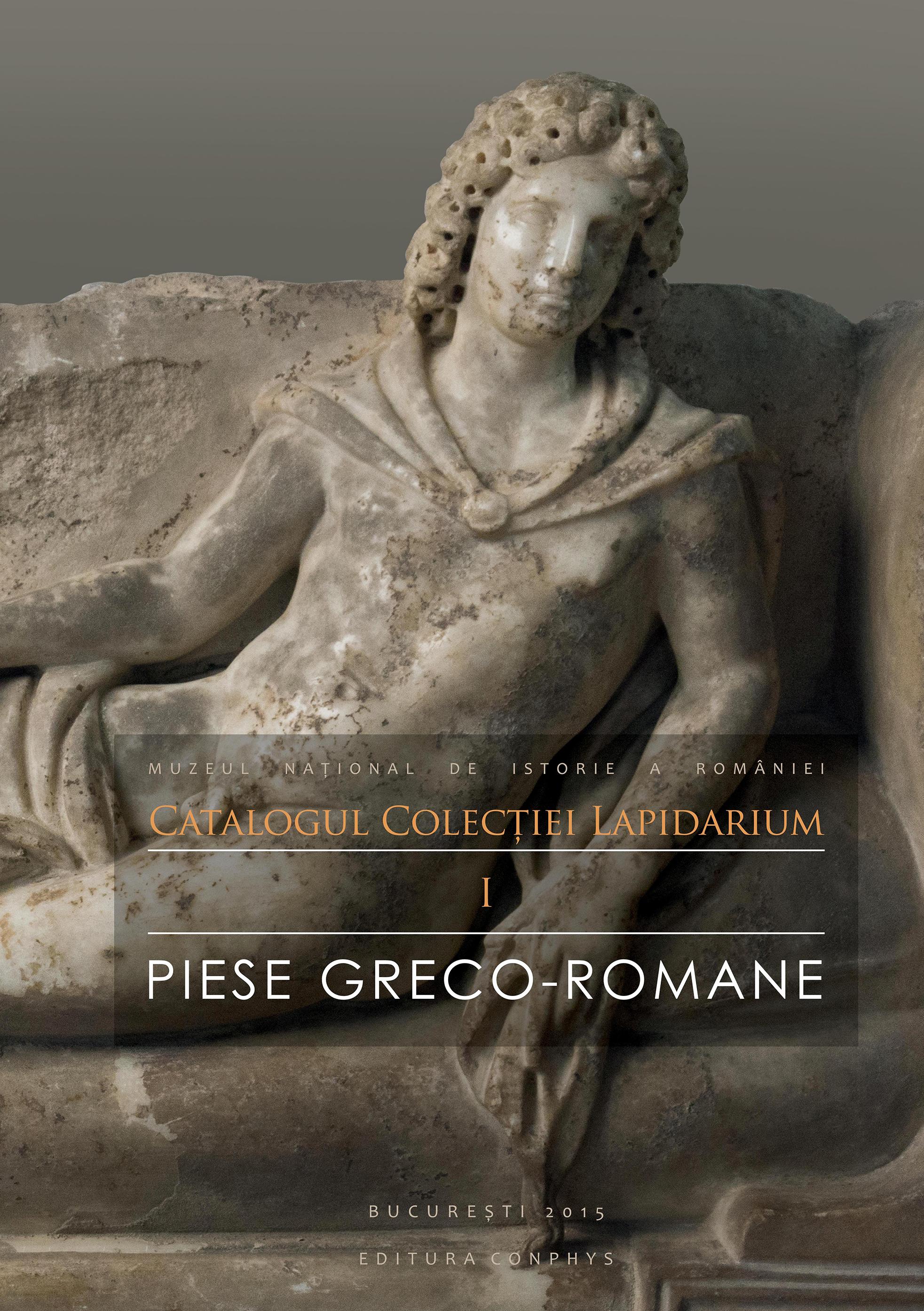 Colectie Lapidarium - 2015
